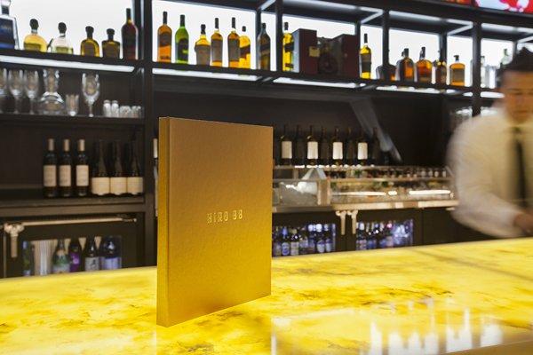 New HIRO 88 Menu at Lincoln Bar