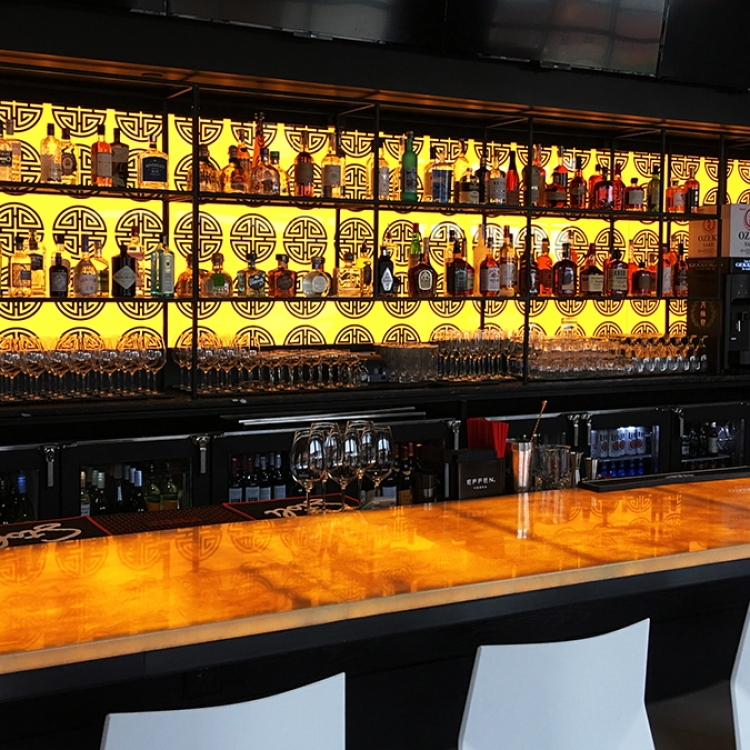 The Bar at Millard