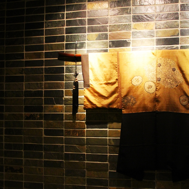 Haori on Wall at West Maple